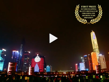 shenzhen lightshow projection mapping